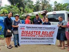MindanaoEarthquake20191123ReliefMission35.jpg
